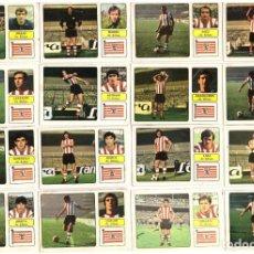 Cromos de Fútbol: LOTE DE 16 CROMOS DE FUTBOL ALBUM 1973-74 FHER: ATH. BILBAO (EQUIPO COMPLETO) (MAR-19). Lote 155712910