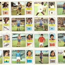 Cromos de Fútbol: LOTE DE 16 CROMOS DE FUTBOL ALBUM 1973-74 FHER: ULTIMOS FICHAJES (COMPLETO) (MAR-19). Lote 155712978