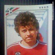 Figurine di Calcio: MEXICO 86 PANINI MUNDIAL 1986 CROMO SIN PEGAR NUNCA SSSR URSS Nº 195 ZAVAROV. Lote 155717926