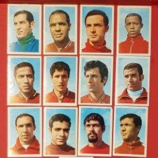 Cromos de Fútbol: FHER MEXICO 70 MUNDIAL DE FUTBOL 1970 MARRUECOS 13 CROMOS DIFERENTES. Lote 155825612