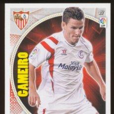 Cromos de Fútbol: #317. KEVIN GAMEIRO - SEVILLA FC 2014/2015 - ADRENALYN LIGA CARD/CROMO 14/15. Lote 156191598