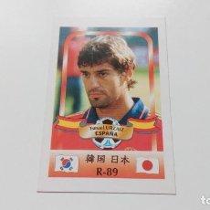 Cromos de Fútbol: 89 URZAIZ ATHLETIC DE BILBAO ESPAÑA NUEVO MUNDIAL WORLD CUP KOREA JAPON 2002 NO LIGA ESTE PANINI. Lote 157137836