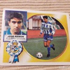 Cromos de Fútbol: CROMO JOSE RAMON (DEPORTIVO CORUÑA) LIGA 94-95 (1994 1995) ÁLBUM ESTE. Lote 156318982