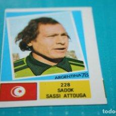 Cromos de Fútbol: CROMO MUNDIAL ARGENTINA 1978 FHER Nº 228 S. SASSI ATTOUGA DE TUNEZ. Lote 156527774