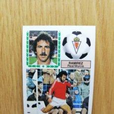 Cromos de Fútbol: ESTE LIGA 83 /84.. FICHAJE N °37..RAMÍREZ.. MURCIA.. RECUPERADO... Lote 156568382