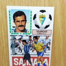 Cromos de Fútbol: ESTE LIGA 83 /84...VOJINOVIC...CÁDIZ.. VERSION MEYBA.. RECUPERADO.... Lote 156568448
