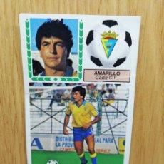 Cromos de Fútbol: ESTE LIGA 83 /84.. AMARILLO.. CÁDIZ.. VERSION MEYBA.. RECUPERADO... Lote 156568518