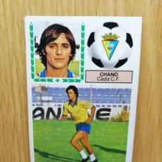 Cromos de Fútbol: ESTE LIGA 83 /84.. CHANO.. CÁDIZ.. VERSION MEYBA.. RECUPERADO... Lote 156568601