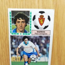 Cromos de Fútbol: ESTE LIGA 83 /84... BARBAS.. TRIPLE VERSION.. REAL ZARAGOZA.. RECUPERADO... Lote 156568730