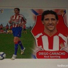 Cromos de Fútbol: CROMO DIEGO CAMACHO REAL SPORTING LIGA 08 09 COLOCA. Lote 156782898