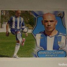 Cromos de Fútbol: CROMO MANOLO GASPAR MALAGA LIGA 08 09 COLOCA. Lote 156782938
