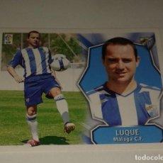 Cromos de Fútbol: CROMO LUQUE MALAGA LIGA 08 09 COLOCA. Lote 156782946