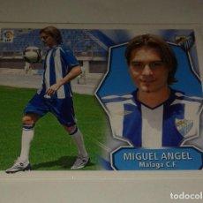 Cromos de Fútbol: CROMO MIGUEL ANGEL MALAGA LIGA 08 09 COLOCA. Lote 156782974