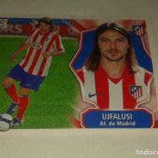 Cromos de Fútbol: CROMO UJFALUSI ATLETICO DE MADRID LIGA 08 09 ULTIMOS FICHAJES 1. Lote 156783026