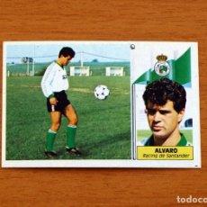 Cromos de Fútbol: RACING DE SANTANDER - ALVARO - EDICIONES ESTE 1986-87, 86-87 - CROMO NUNCA PEGADO. Lote 156796174