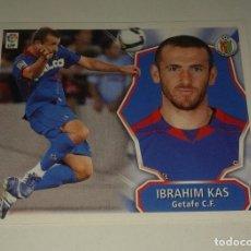 Cromos de Fútbol: CROMO IBRAHIM KAS GETAFE LIGA 08 09 ULTIMOS FICHAJES 30. Lote 156851210