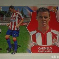 Cromos de Fútbol: CROMO CARMELO REAL SPORTING LIGA 08 09 ULTIMOS FICHAJES 31. Lote 156851458
