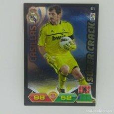 Cromos de Fútbol: 436 CASILLAS. SÚPER CRACK. REAL MADRID. ADRENALYN 2011 2012 PANINI LIGA BBVA 11 12. Lote 156854918