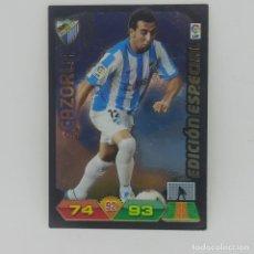 Cromos de Fútbol: CAZORLA EDICIÓN ESPECIAL. ADRENALYN 2011 2012 PANINI LIGA BBVA 11 12. Lote 156855062
