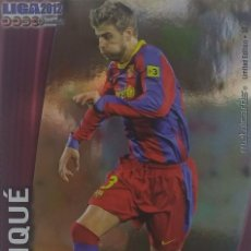 Cromos de Fútbol: 008 PIQUE METALCARDS LIMITED EDITION BARCELONA LIGA BBVA 2012 OFFICIAL QUIZ 2011 2012 MUNDICROMO . Lote 156869814