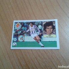 Cromos de Fútbol: JAVI -- VALLADOLID -- 84/85 -- RECUPERADO. Lote 157212094