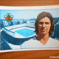 Figurine di Calcio: HILLER. ELCHE CF. CAMPEONATO DE LIGA 1974 / 1975. (74-75). ED. FHER. NUEVO, NUNCA PEGADO. Lote 157764638
