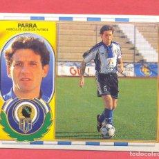 Cromos de Fútbol: LIGA 96-97 ESTE COLOCA PARRA -HERCULES, NUEVO NUNCA PEGADO, VER FOTOS. Lote 157779902