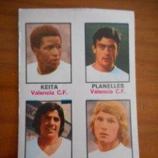 Cromos de Fútbol: CAMPEONATO LIGA 1974/1975.(74-75). Nº 72. FHER. VALENCIA. KEITA, PLANELLES, VALDEZ, JARA. NUEVO. Lote 157854542