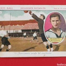 Cromos de Fútbol: ALCAZAR CD EUROPA FOOT-BALL JUGADORES NOTABLES CROMO N°15 AÑOS 20 SIN PUBLICIDAD. Lote 157999953