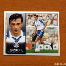 Cromos de Fútbol: TENERIFE - JOKANOVIC - EDICIONES ESTE 1998-1999, 98-99 - NUNCA PEGADO. Lote 158024457