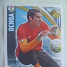 Cromos de Fútbol: CROMO DE FUTBOL, ADRENALYN 2015-16 DE PANINI : OCHOA , DEL MALAGA. Lote 261862485