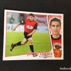 Cromos de Fútbol: CROMO LIGA 2004-2005 ESTE, COLOCA JORGE LOPEZ R.C.D MALLORCA NUNCA PEGADO NUEVO SIN USAR. Lote 158554466