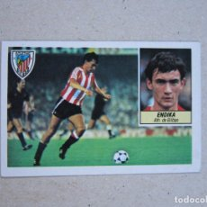 Cromos de Fútbol: ESTE 84 85 ENDIKA ATHLETIC BILBAO 1984 1985 NUNCA PEGADO. Lote 158712442