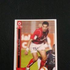 Cromos de Fútbol: Nº 871 ACCIARI (REAL MURCIA) - CROMO FÚTBOL PLATINUM FICHAS LIGA 2005-2006 MUNDICROMO 05-06. Lote 158878026