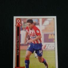 Cromos de Fútbol: Nº 852 JORGE GARCÍA (SPORTING GIJÓN) - CROMO FÚTBOL PLATINUM FICHAS LIGA 2005-2006 MUNDICROMO 05-06. Lote 158893814