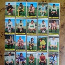 Cromos de Fútbol: LOTE 23 CROMOS DIFERENTES SIN PEGAR CHICLE SANBER 74-75. Lote 159125862