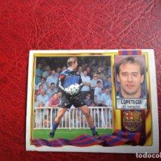 Cromos de Fútbol: LOPETEGUI BARCELONA ED ESTE LIGA CROMO 95 96 FUTBOL 1995 1996 - SIN PEGAR - 705. Lote 159482938
