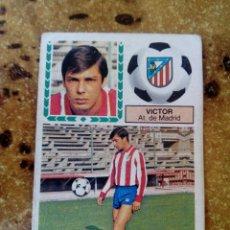 Cromos de Fútbol: FICHAJE 18 BIS VÍCTOR (ATLÉTICO) 83-84 ESTE NUNCA PEGADO. Lote 159541346
