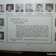 Cromos de Fútbol: LARACHE F. C. - TEMPORADA 34/35 1934/35 - HOJA DE ESTE EQUIPO DE LA GUÍA FUTBOLISTICA. Lote 159614166
