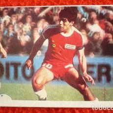 Cromos de Fútbol: Nº 6 ALBUM MARADONA SUS DRIBLINGS SUS GOLES 1984-1985.CROMO ESPORT 84-85.. Lote 195154996
