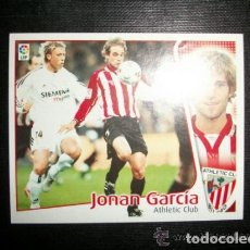Cromos de Fútbol: JONAN GARCIA DEL ATHLETIC DE BILBAO ALBUM ESTE LIGA 2004 - 2005 ( 04 - 05 ). Lote 194524765