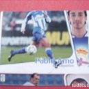 Cromos de Fútbol: ESTE 04-05 PABLO AMO GETAFE ERROR EN EL CORTE SIN PEGAR. Lote 160445154