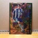 Cromos de Fútbol: CROMO FUTBOL LIGA 2005/2006 MUNDICROMO SPORT MALAGA CESAR NAVAS REVELACIO 2005 NUMERO 269 NUEVO. Lote 160445510