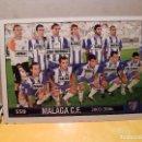 Cromos de Fútbol: CROMO FUTBOL LIGA 2005/2006 MUNDICROMO SPORT MALAGA ALINEACCION NUMERO 559 NUEVO. Lote 160445858