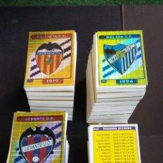 Cromos de Fútbol: MUNDICROMO LIGA 2004 2005 04 05 - LOTE DE 740 CARDS DIFERENTES. Lote 160527470