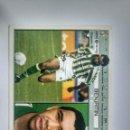 Cromos de Fútbol: ED. ESTE 2001/2002 - BENJAMIN - REAL BETIS. Lote 160577446