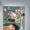 Cromos de Fútbol: ED. ESTE 2001/2002 - BELENGUER - REAL BETIS. Lote 160577558