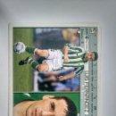 Cromos de Fútbol: ED. ESTE 2001/2002 - LUIS FERNANDEZ - REAL BETIS. Lote 160577870