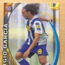 Cromos de Fútbol: 2010-2011 - 691 SERGIO GARCIA - RCD ESPANYOL - MUNDICROMO. Lote 160589946