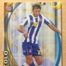 Cromos de Fútbol: 2010-2011 - 692 DATOLO - RCD ESPANYOL - MUNDICROMO. Lote 160589970